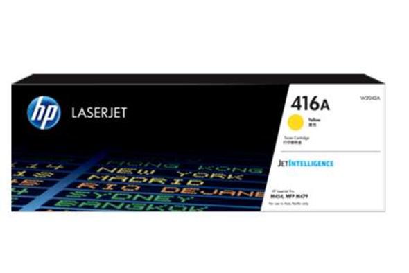 HP 416A Yellow LaserJet Toner Cartridge | W2042A | Rosman Computers - 2