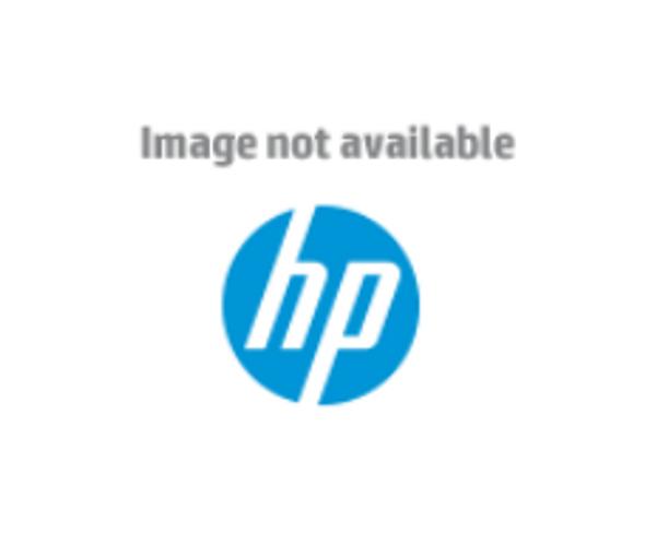 HP SSD 512GB PCIe NVME TLC (406L8AA)