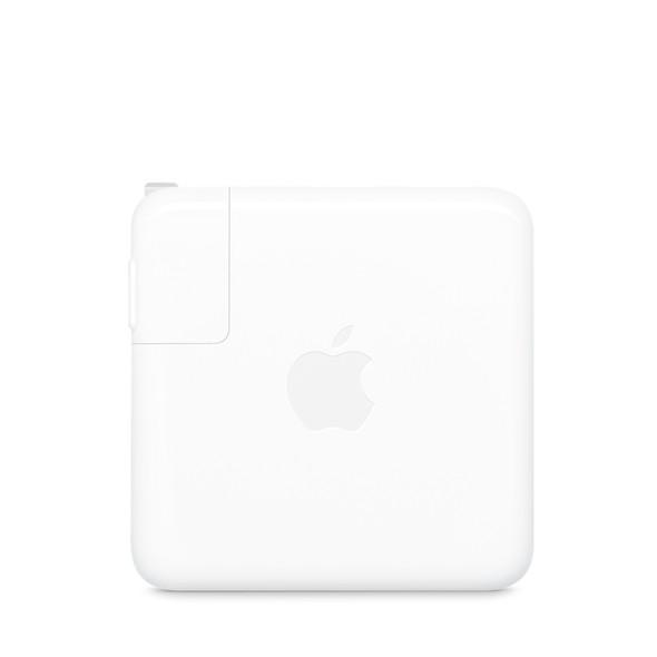 Apple 67W USB- Power Adapter (MKU63X/A) | MKU63X/A | Rosman Computers - 2