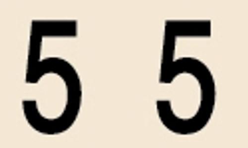 Manila Numeric Labels - MNNM Series - 5 - Manila
