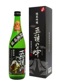 Gozu No Mine Junmai Ginjo Sake (72cl)
