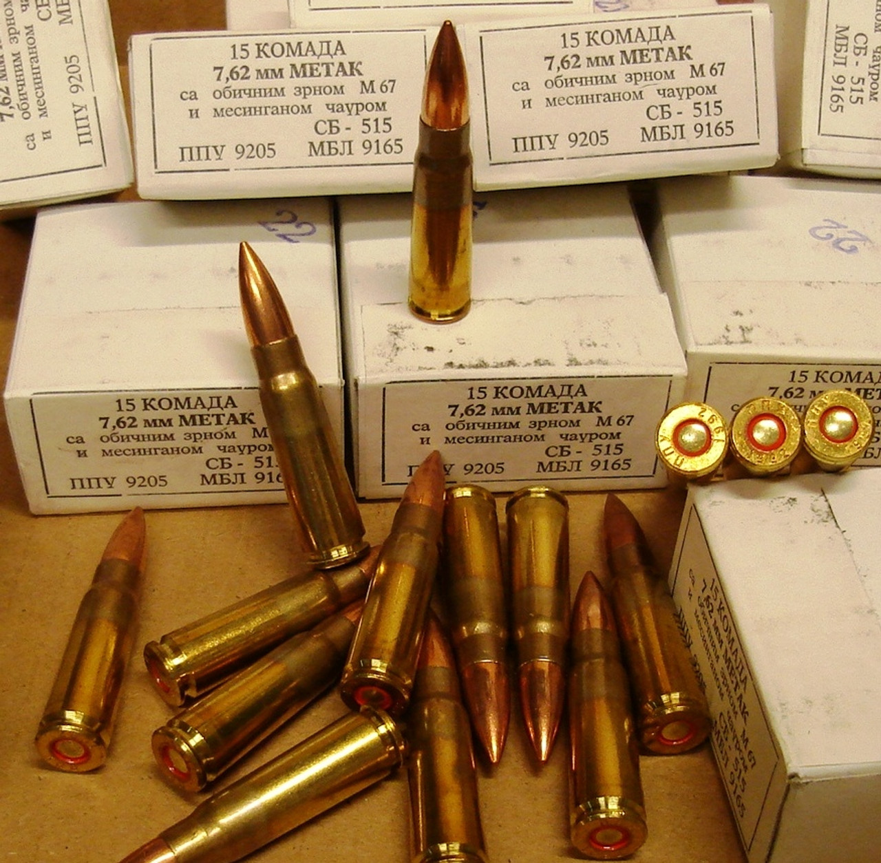 7.62x39 M67 Brass Cased Yugo/Privi Partizan '92 150rd Lots 123gr FMJ 15rd Bxs
