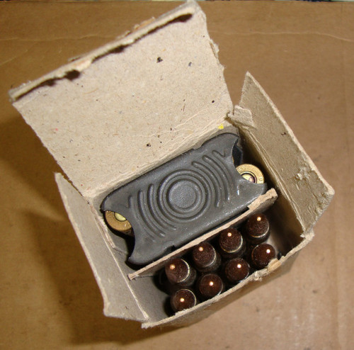 30-06 M2 150gr FMJ Ball POF<br>400rds in 16rd Boxes with 8rd Clips<br>NON-Corrosive / Berdan Primed NON-Reloadable<br>**NON-MAGNETIC**