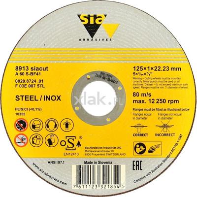 SIA 8913 125X1.0X22.23MM CUT OFF WHEEL T41 A60S STEEL/INOX