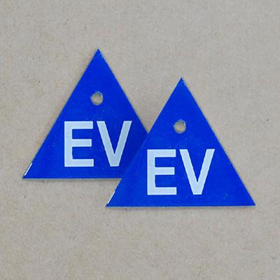 EV Electric Vehicle Number Plate Metal Tags / Warning Labels - set of 2 EV Tags