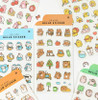 Hisome Washi Animal Stickers    H20201471-76