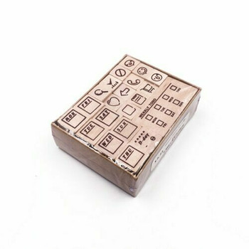 Planner Stamp Set of 21   JDSS31