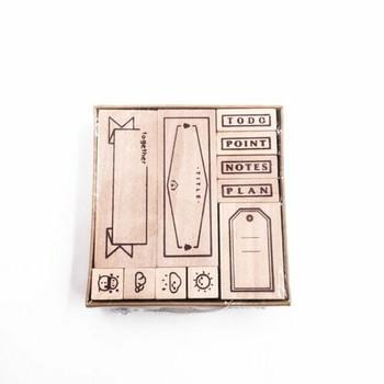 Planer Stamp Set of 11 | JDSS11