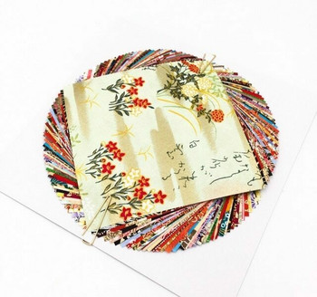 "Yuzen Origami Paper | 40 Assorted Sheets (4"" x 4"") | ORI10239"