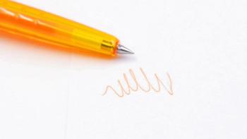 Pilot Erasable Pen | 0.38mm | Tangerine | 4902505446931