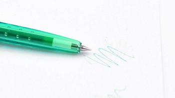 Pilot Erasable Pen | 0.38mm | Green | 4902505446917