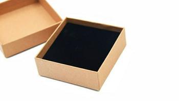 Jewelry or Earring Gift Box 10 x 10 cm | JB010 |