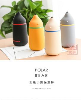 Polar Bear Stainless Steel Water Bottle   280ml   YPW051