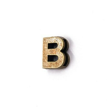 Base Metal Letter Beads | B | Sold by Each | XZ240-B