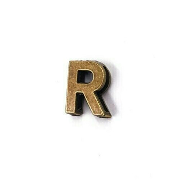 Base Metal Letter Beads   R   Sold by Each   XZ240-R