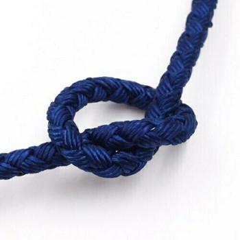 Dragon Braided Cord | 4 mm dia. | Blue | Sold by Metre | CYM01