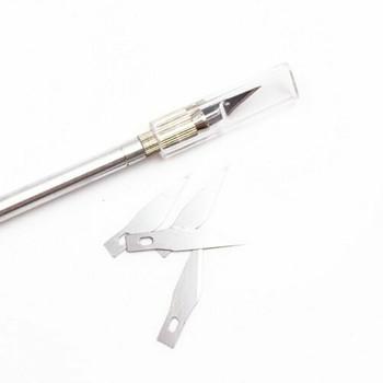 Easy Grip Exacto Knife | 4717215155703