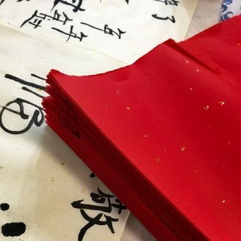Rice Xuan Paper   Red   138 x 69 cm   Sold by Sheet   HYH02