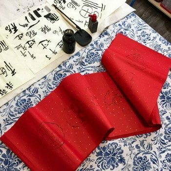 Chinese New Year Red Paper | DuiLian Calligraphy | 136 x 33 cm | Sold by Pair | CNP01