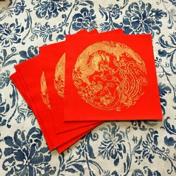 "Chinese New Year ""Fu"" Calligraphy Paper 