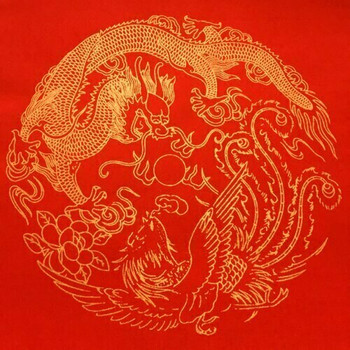 """Chinese New Year """"Fu"""" Calligraphy Paper 