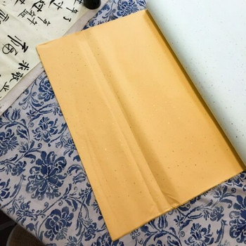 Rice Xuan Paper | Sun Yellow | 138 x 69 cm | Sold by Sheet | HYH01A