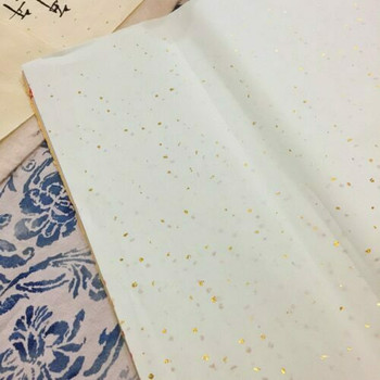 Rice Xuan Paper | Light Blue | 138 x 69 cm | Sold by Sheet | HYH01B