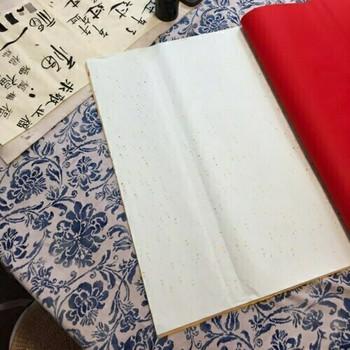 Rice Xuan Paper   Light Blue   138 x 69 cm   Sold by Sheet   HYH01B