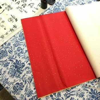 Rice Xuan Paper | Red | 138 x 69 cm | Sold by Sheet | HYH01C
