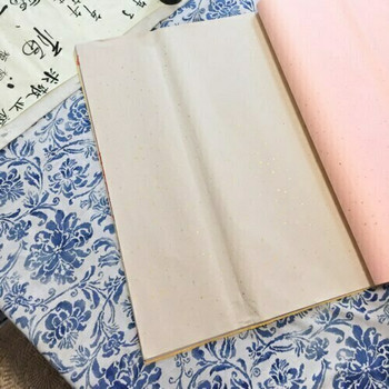 Rice Xuan Paper | Sand Beige | 138 x 69 cm | Sold by Sheet | HYH01D
