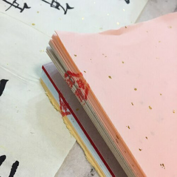 Rice Xuan Paper   Pink   138 x 69 cm   Sold by Sheet   HYH01E