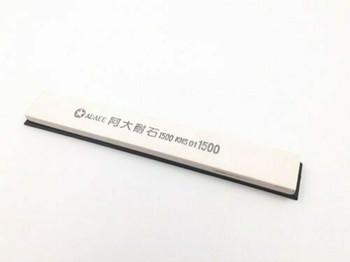 Stoning Pad | Grit 1500 | SP1500