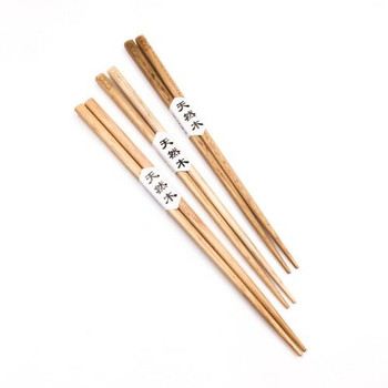 Bamboo Chopsticks | Sold by Pair |  TWA17