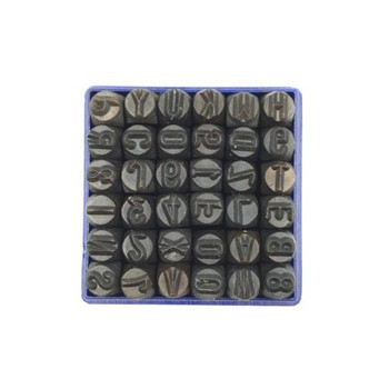 36pc Letter Stamp   4mm   36LS4