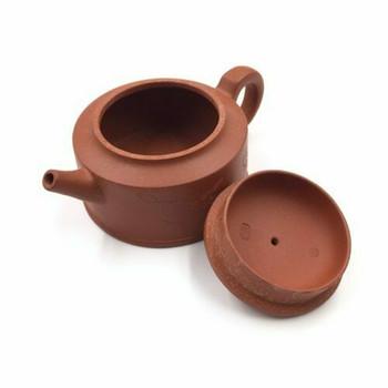 Lily Pad Yixing Teapot | TWTP19