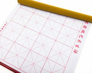 Calligraphy Water Writing Fabric | 72x43cm | CWF01