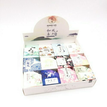 Whimsical Washi Tape | Gift Set of 24 | WSG24