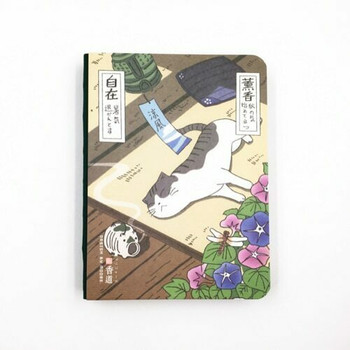 Cartoon Kitten Notebook | NB0605
