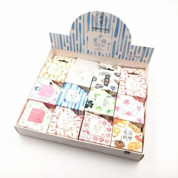 Cute Washi Tape | Gift Set of 24 | WSG24C