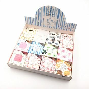 Cute Washi Tape   Gift Set of 24   WSG24C