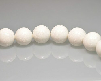 Round White Coral Beads 20mm | Sold By 1 bead | BS0042