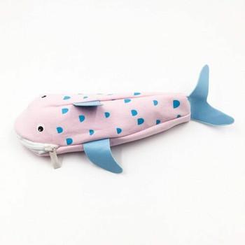 Joytop Shark Pencil Case   PInk   JSPC1