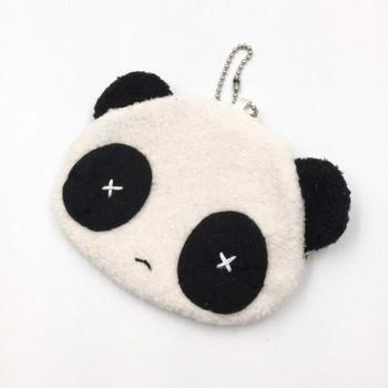 Animal Change Pouch | Panda | ACP03