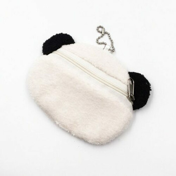 Animal Change Pouch | Panda | ACP03