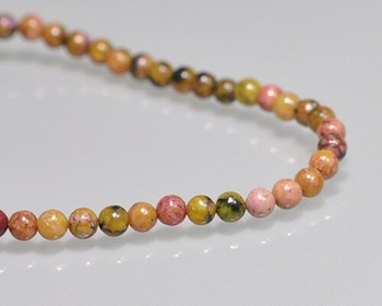 """Round Dark Yellow Turquoise Quartz Beads 4mm 