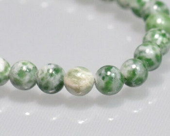 "Round Green Opal Beads 4mm | Sold by 1 Strand(8"") 