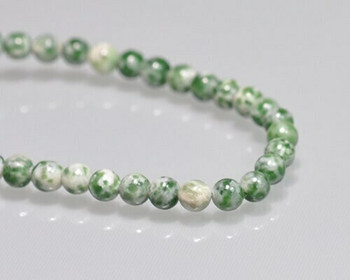 """Round Green Opal Beads 4mm 