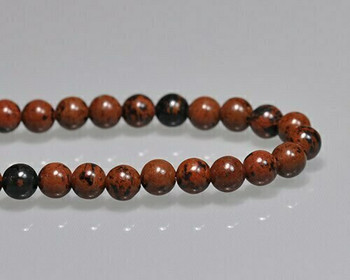 "Round Golden Swan Jasper Beads 6mm | Sold by 1 Strand(7.5"") 