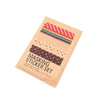 Masking Sticker Set | 27 sheets | MS27
