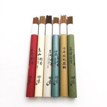 Incense | 6 Options | H1907I
